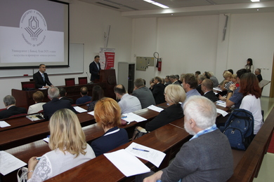 Тhe 'University of Banja Luka in 2025 – experiences and recommendations of the neighbouring countries' conference