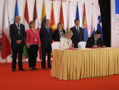 Participation of the Republic of Srpska at the 2nd China and Central and Eastern European Countries Cultural and Creative Industry Forum 2017