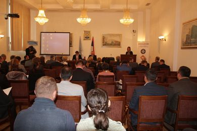 Conference on Higher Education and Cooperation with Agribusiness Sector