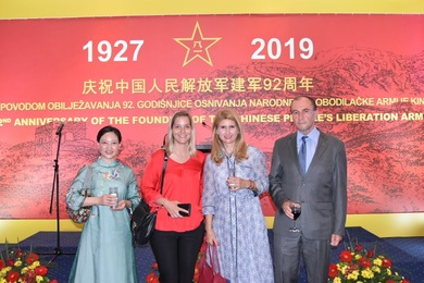 UNIBL Representatives at a Reception Marking the 92nd Anniversary of the Chinese People's Liberation Army