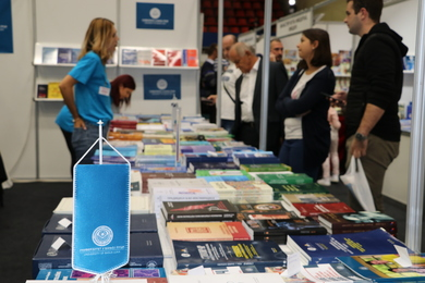 University of Banja Luka Presented Itself at the 24th International Book Fair