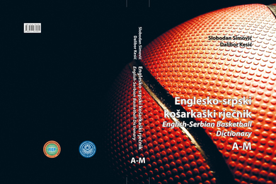 Promotion of the Book ,,Serbian-English Basketball Dictionary""